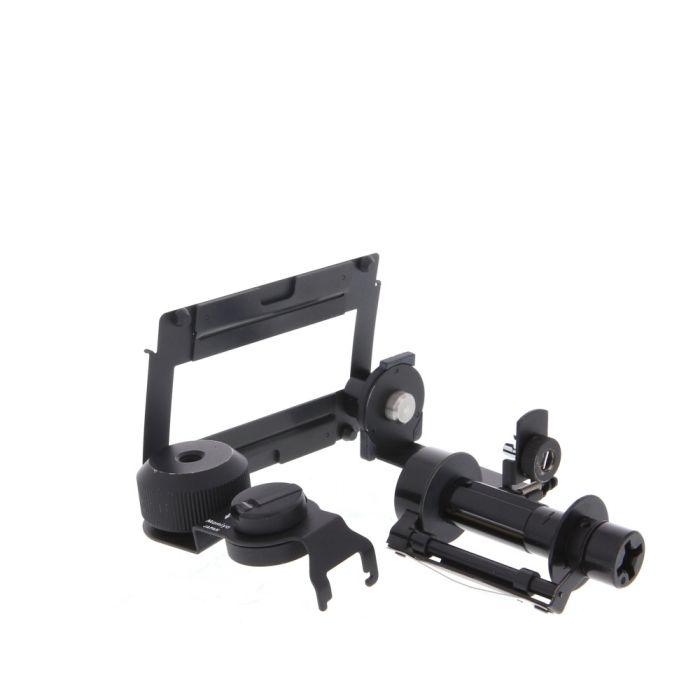 Mamiya 7 35mm Panoramic Adapter Set (AD701)