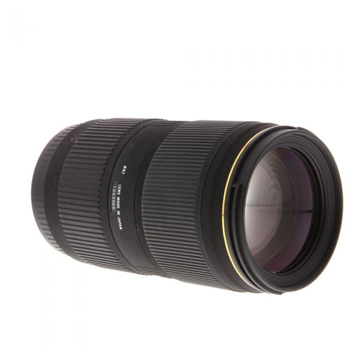 Sigma 50-150mm f/2.8 APO DC EX HSM EF-Mount Lens for Canon APS-C DSLR {67}