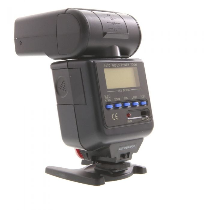 Vivitar 850AF Flash For Canon EOS [GN120] {Bounce, Swivel, Zoom}