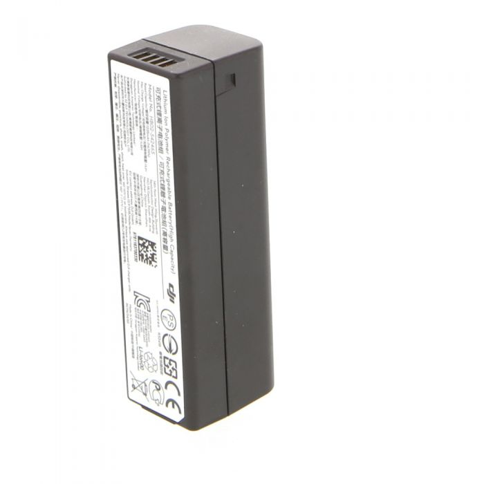 DJI Intelligent Battery for Osmo Osmo, Osmo+, Osmo Mobile/Pro/Raw (HBO2-542465/1225mAh-11.55V)