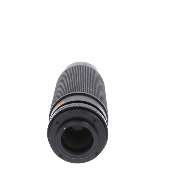 Phoenix/Samyang 75-300mm F/4.5-5.6 Macro M42 Screw Mount Lens {58}
